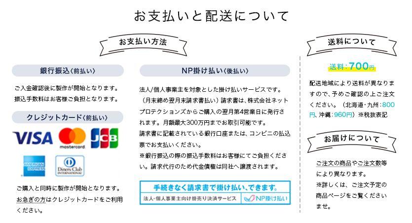 Information pc