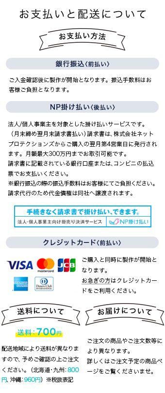Information sp